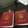 我的登记照最个性,不一样的结婚证件照