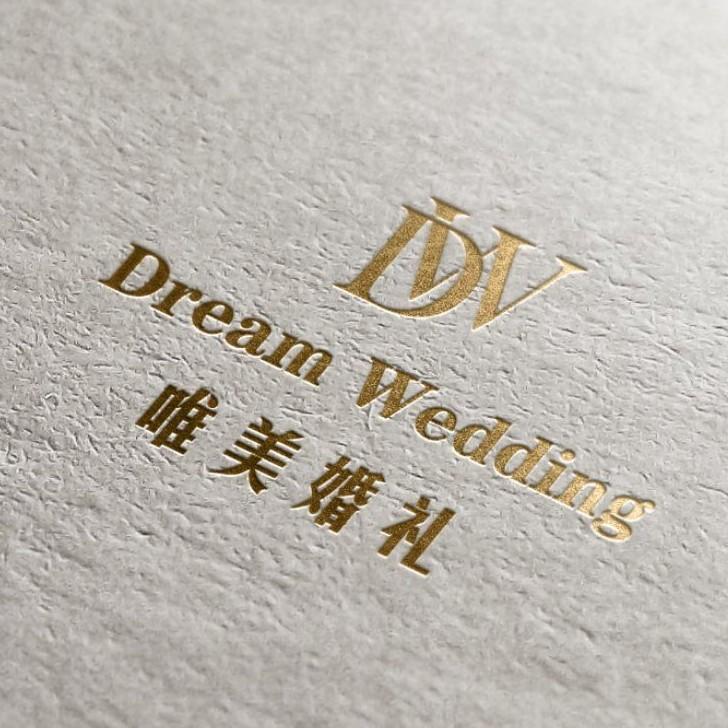 汉川唯美婚礼