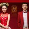 糖果妹的中国风婚纱照 上精修片和相册排版