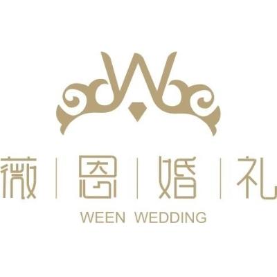 薇恩下载app领彩金37