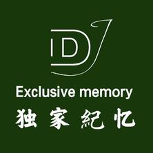 深圳独家记忆婚纱摄影工作室