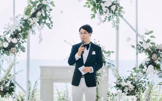 【人气好评】资深海岛婚礼主持人海源(单场仪式)