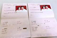 结婚证照片要露耳朵么 结婚照有什么要求?
