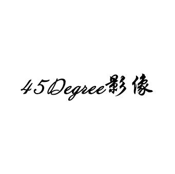 45Degree影像