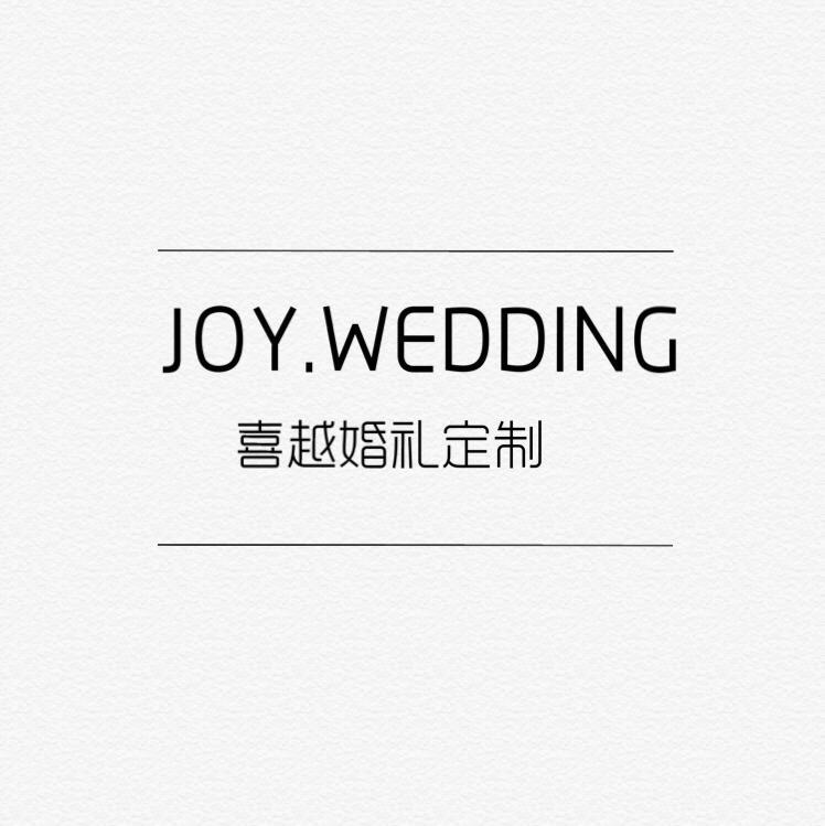 喜越婚礼JOYWEDDING