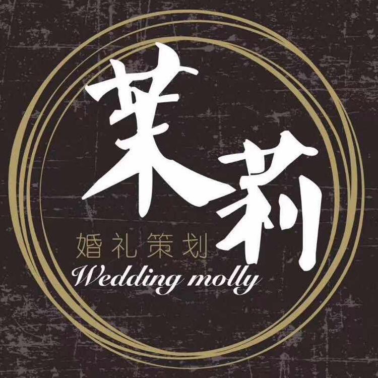 茉莉婚礼设计