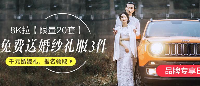 重庆+8K拉#玉米#9.20-9.23