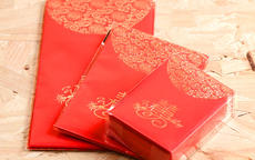 结婚红包贺词怎么写 结婚红包送多少钱