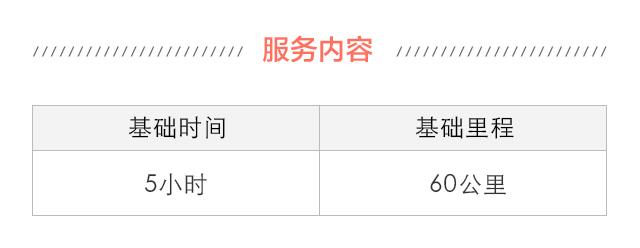 【劳斯莱斯】幻影/1辆 + 【奔驰】S系/9辆