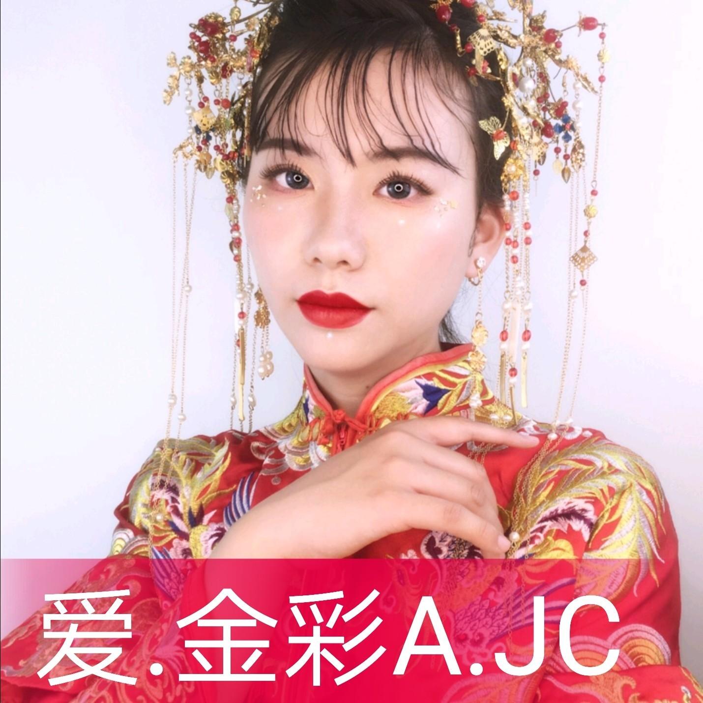 爱.金彩A.JC