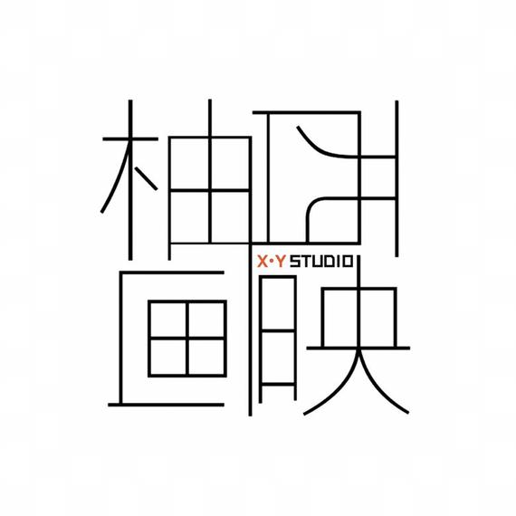 蒙城县西柚映画摄影工作室