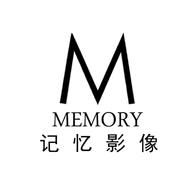 MEMORY全球旅拍婚纱摄影