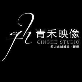 青禾映像 私人订制婚纱摄影