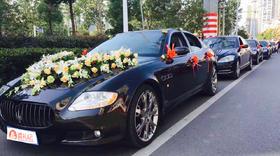 【瑪莎拉蒂】總裁Quattroporte(新)/1輛   + 奧迪】A6L(新)