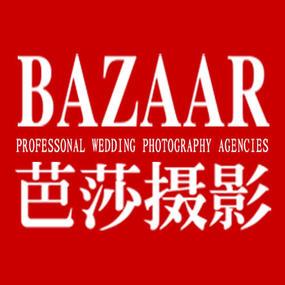 通化市 时尚芭莎 婚纱摄影