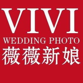 钦州薇薇新娘婚纱摄影