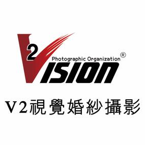 广元V2视觉婚纱摄影