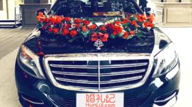 【奔驰】迈巴赫S600/1辆    + 【奥迪】A6L/5辆