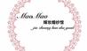 MaoMao嫁妆馆