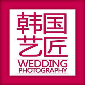 三门峡韩国艺匠摄影会所
