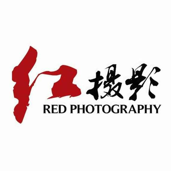 红摄影婚礼定制