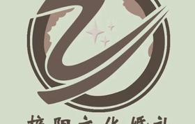 梓阳文化婚礼