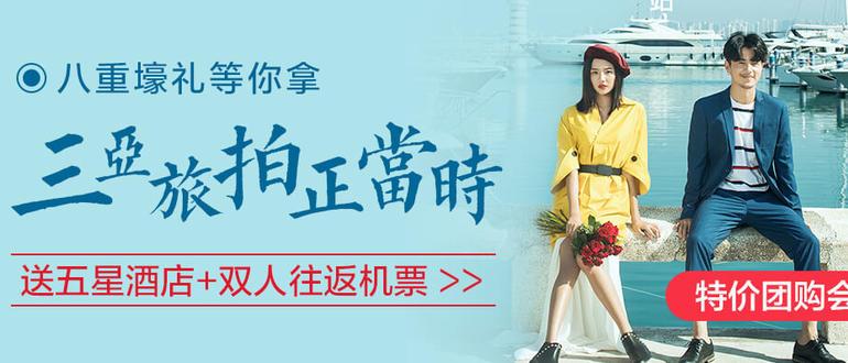 济南+#飞鱼#海派+10.23-10.25