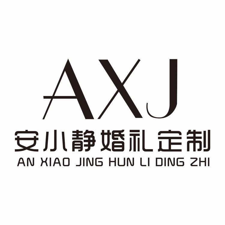 安小静注册送28体验金的游戏平台旗舰店