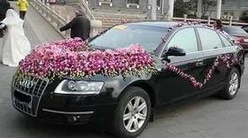 【婚车装饰】