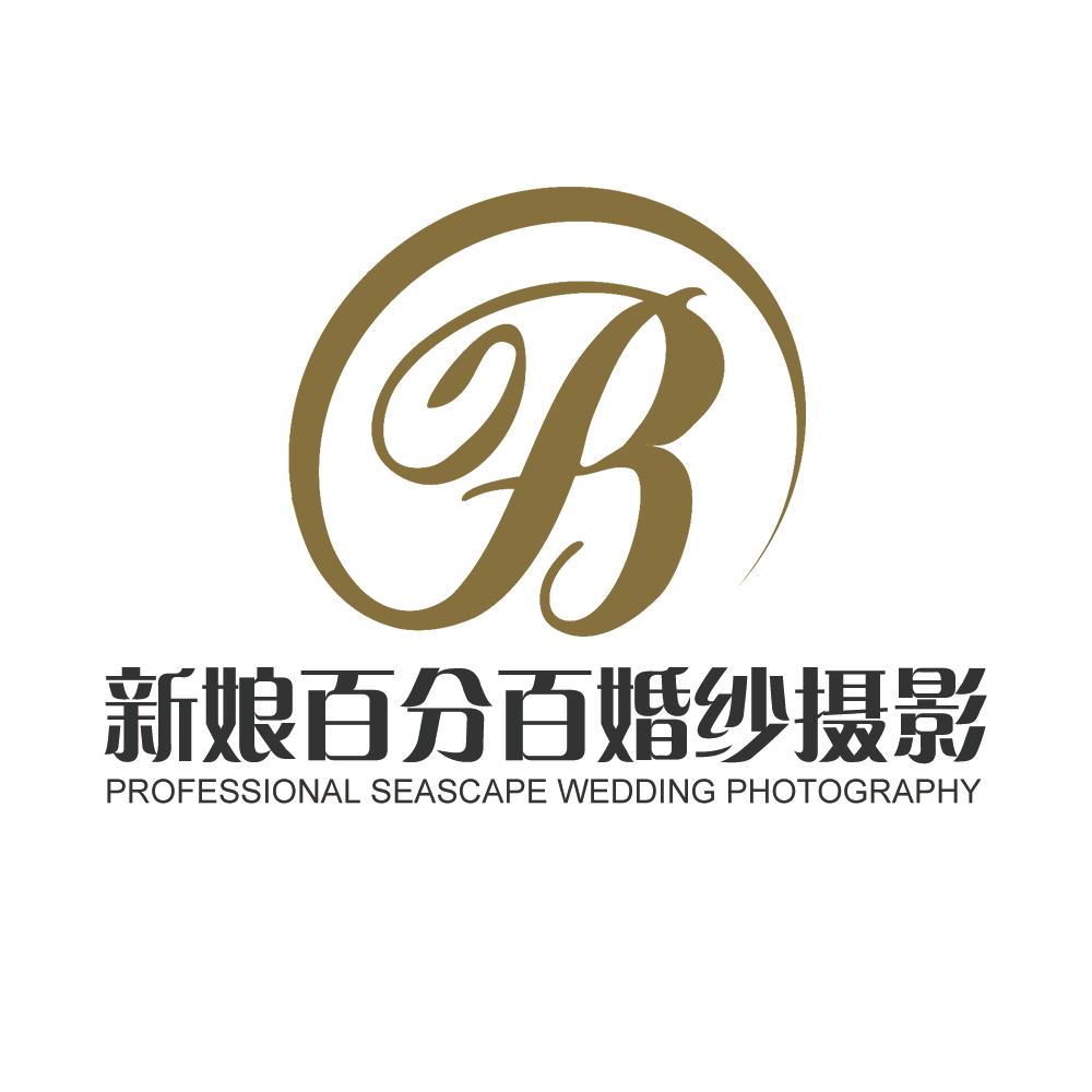南宁市新娘百分百婚纱摄影馆