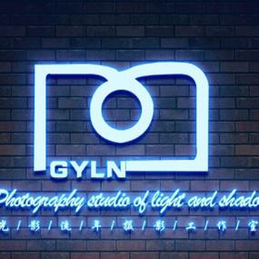 光影流年摄影工作室