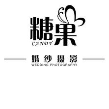 糖果婚纱摄影