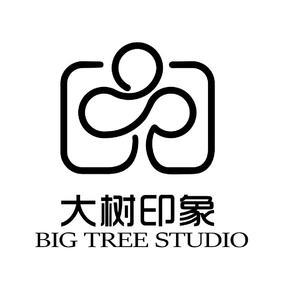 大树印象摄影工作室
