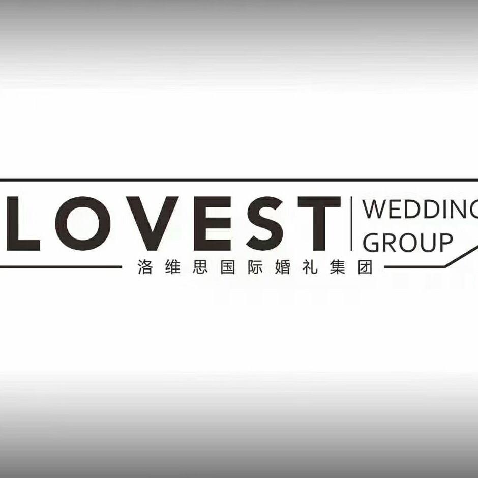 洛维思婚纱会馆