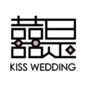 KISS囍是婚礼