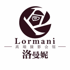 洛曼妮摄影会馆