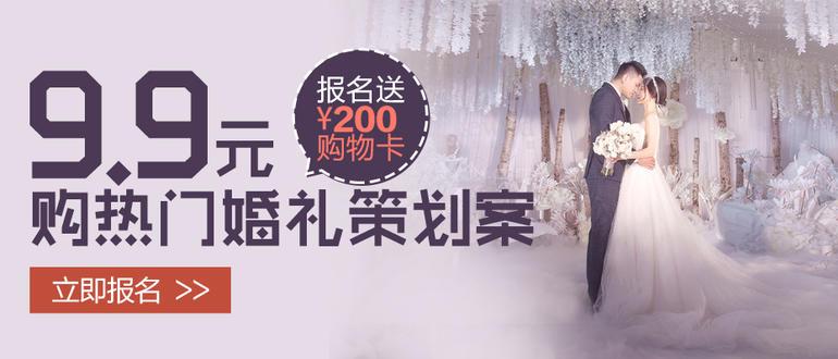 南京体验店+10.24-10.26