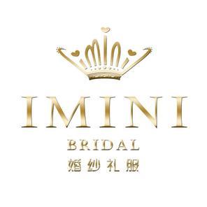 IMINI网红婚纱礼服馆