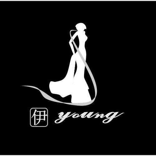 伊young婚纱