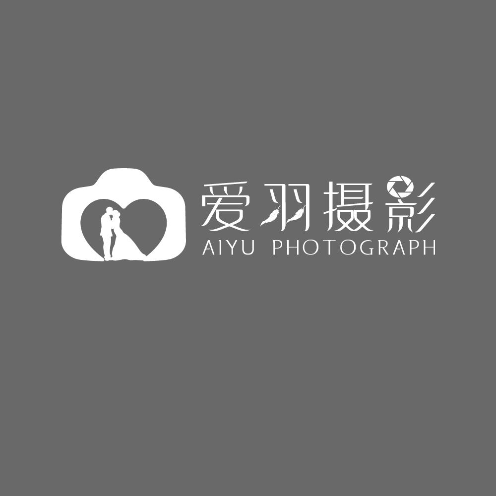 爱羽摄影工作室