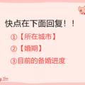 【同婚期】7-12月结婚的一起交流下吧!