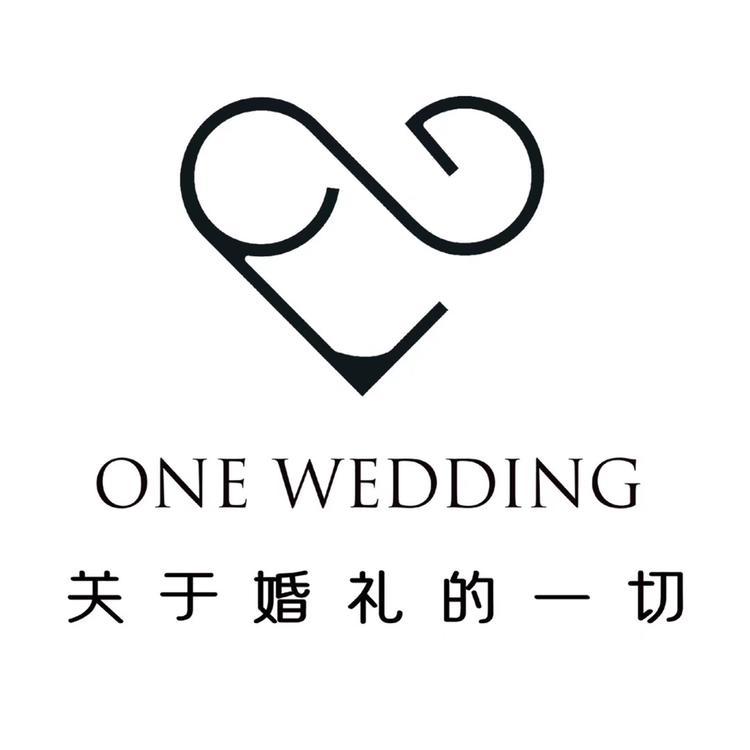 ONE WEDDING 婚纱馆