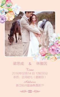 粉色小清新结婚请帖