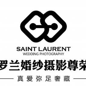 来宾市圣罗兰婚纱摄影