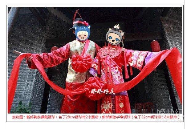 和老公一起穿着中式礼服结婚啦