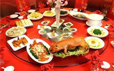 订婚菜单一般有哪些菜