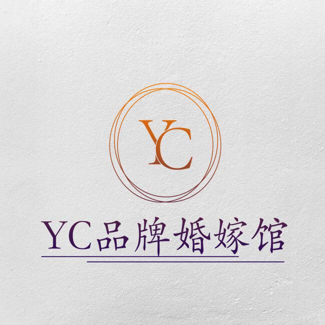 YC品牌婚嫁馆