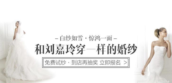 上海+lanyi+2.25-2.27