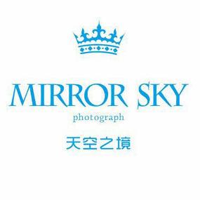 天空之境旅拍婚纱摄影机构
