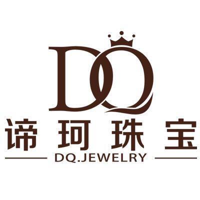 DQ谛珂珠宝 精致钻戒定制中心